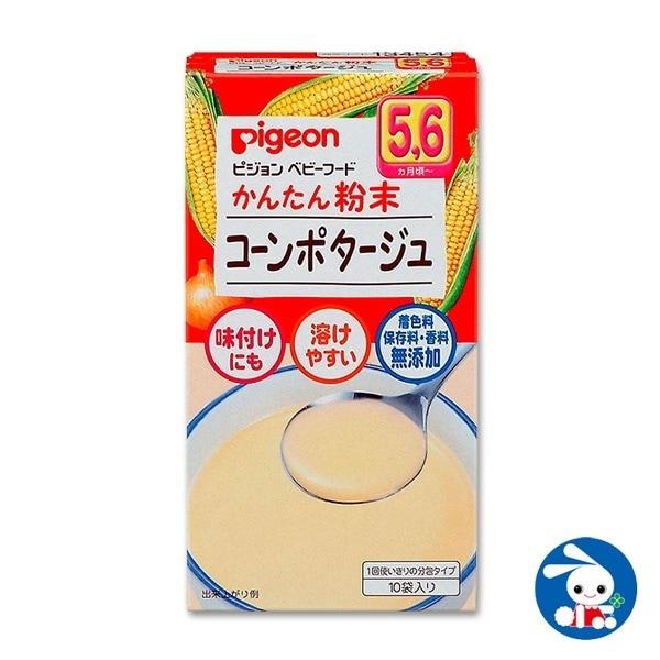 db9d7f986a9fe ピジョン)かんたん粉末 コーンポタージュ ベビーフード  セール の画像
