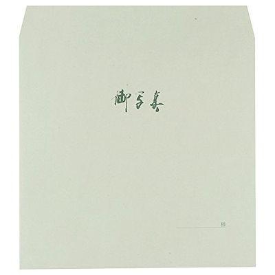 HAKUBA 写真台紙 スクウェア 普通 台紙袋 6切 サイズ 50枚入 6切 MCS-NFSQ6