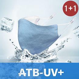 🔥SUPER SALE🔥【1+1】韓国ファッション/韓国製造/2枚組/リネン ATB-UV+ 抗菌 布マスク/UVカット 抗菌 吸水速乾性 リネン布マスク_246265