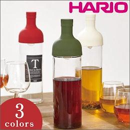 送料無料!HARIO(ハリオ) フィルターインボトル FIB-75-OW/FIB-75-OG/FIB-75-R■ワインのようなフォルムがおしゃれ♪フィルター付き水出し茶ボトル。スリムな水出しポット