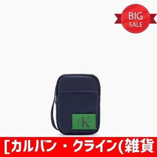 [カルバン・クライン(雑貨)]共用スポーツイセンショルミニクロスバック(DH1588K469) クロスバック/メッセンジャーバッグ/韓国バッグ/韓国ファッション