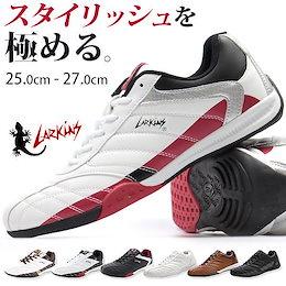 スニーカー メンズ 靴 白 黒 ホワイト ブラック ワイズ 3E ラーキンス LARKINS L-6236