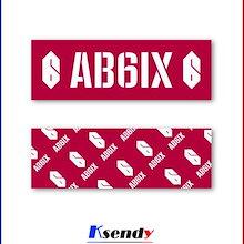 【送料無料】 AB6IX / SLOGAN / 公式グッズ / スローガン / OFFICIAL GOODS / 1ST OFFICIAL MD / スローガンタオル