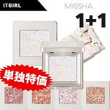[MISSHA] ★1+1★NEW Glitter Prism★ 最安値! / アイシャドウ / グリッターシャドウ / モダンシャドウ/ SNSで大人気