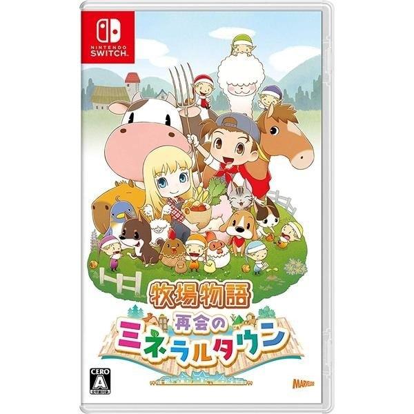 牧場物語 再会のミネラルタウン [Nintendo Switch] 製品画像