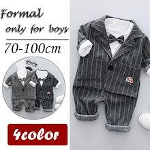 子供 フォーマル 男の子 ベビー 3点スーツ 結婚式 スーツ 「ベスト/ズボン/シャツ」キッズ 卒園式 入園式 フォーマル スーツ 子供 スーツ  70 80 90 100cm