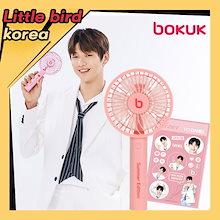 【BOKUK】2018 新商品カンダニエル ハンディー扇風機 サーキュレーター コーラルピンクカラー