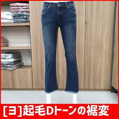 [ヨ]起毛Dトーンの裾変形・クロップセミフレア(NMFDPF510M) /パンツ/ショートパンツ/デニムパンツ/韓国ファッション