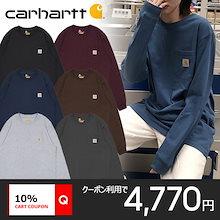 [Carhartt] Workwear Pocket Long-Sleeve T-Shirt K126 カーハート ワークウェア ポケット ロングスリーブ 長袖 ユニセックス レディース メンズ
