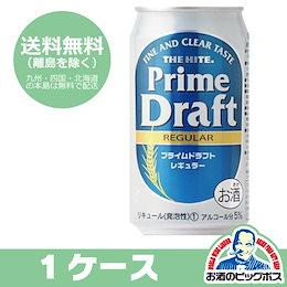 【関東のみ送料無料】ハイト プライムドラフト 350ml×1ケース(24本)《024》