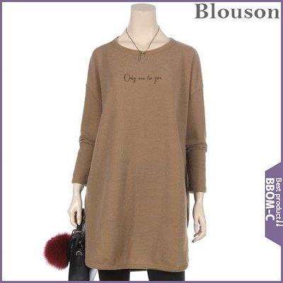 [ブルルジョン]ゴッキモの横に広がることに英文のロングティーシャツ[B1812TS298D] /ルーズフィット/エイ/ボックスTシャツ/ 韓国ファッション