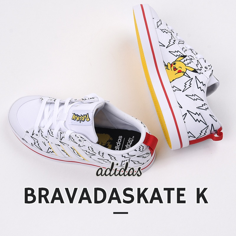 アディダス adidas キッズ ジュニア スニーカー ローカット シューズ 靴 カジュアル スポーツ 運動 子供 プレゼント BRAVADASKATE K FW3197 白