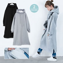 d85cc72341b591 フード付き裏起毛ロングTシャツワンピース パーカー グレー ブラック ポケット おしゃれ 可愛い サイドスリット UBASIC ユーベーシック 韓国  ファッション