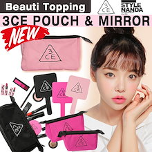 [3CE]コスメポーチ/手鏡/Cosmetic Pouche//Make up Mirror 韓国コスメ [Beauti Topping]