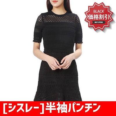 [シスレー]半袖パンチングニット・ワンピース(SAKO35831) /シフォン/レース/フリル/ 韓国ファッション