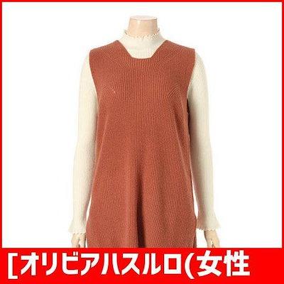 [オリビアハスルロ(女性)]変形Vネク・ニットベストOH8WSW102 /ベスト・ジャケット/ 韓国ファッション