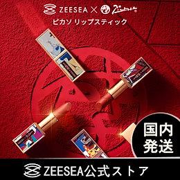国内発送「ZEESEA公式ストア」xピカソ コラボ  リップスティック ピカソシリーズ 3.8g  口紅 SNSで話題になる Lip  中国コスメ  落ちにくい 10色