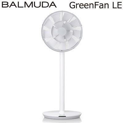 GreenFan LE EGF-1400-WG [ホワイトxグレー]