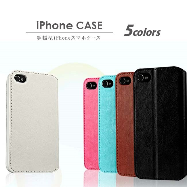 iphone7ケース iphone7plusケース iphone6ケース iphone6plusケース PUレザーケース 手帳型ケース iPhone5ケース スタンド機能付き Leather Case