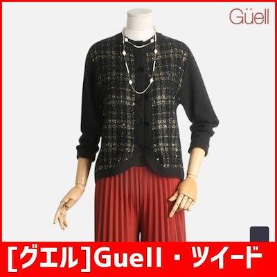 [グエル]Guell・ツイード配色ニットカディゴン(G89-KCD056)、秋の新商品 /大きいサイズ/カーディガン/ボレロ/韓国ファッション