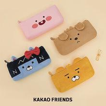 【Kakao friends】リトルフレンズスタンディングポーチ・ペンケース/Little friends standing pouch・pen case/4種・200X85X30㎜