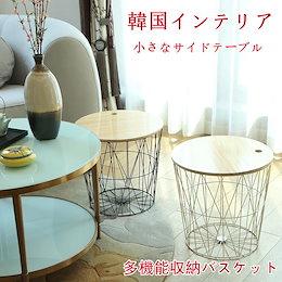 ins 韓国インテリア 小さなサイドテーブル 多用途ストレージボックスモダンなシンプルさ コーヒーテ