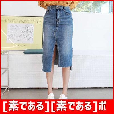 [素である][素である]ポムピのデニムロングスカート /スカート/ロングスカート/ 韓国ファッション