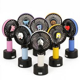 [BTS] BT21 HANDY FAN ミニ扇風機 コラボ公式商品