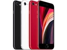 クーポン利用可能★新品 SIMフリー 第2世代 iPhone SE2 本体 64GB 128GB 256GB★ブラック/ホワイト/レッド 新品未開封/Docomo/AU/Softbank SE 2