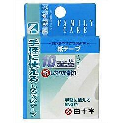 【白十字】白十字 ファミリーケア 紙テープ 10mm×10m ◆お取り寄せ商品
