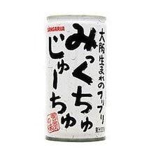 [送料無料]一本当たり98円 サンガリア みっくちゅじゅーちゅ 190g缶 ×30個 [その他]