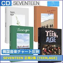 4種ランダム / SEVENTEEN 正規2集 [TEENAGE] / 韓国音楽チャート反映 /日本国内発送/和訳つき/即日発送/送料無料/初回限定ポスター/特典DVD終了