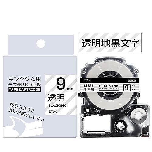 AKEN テプラ 透明テープ 9mm 黒文字 互換 キングジム テプラPRO テープカートリッジ Tepra ST9K (長さ8M)透明地黒文字9mm