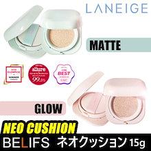 [LANEIGE ラネージュ]Neo Cushion ネオクッション15g MATTE/GLOW/ SNS話題商品/クッションファンデ/マット/グロウ