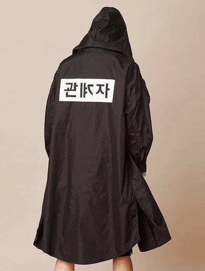 8SECONDS [MINJOK OF BAEDAL]Black Gwangyeja(Staff) Hood Jumper