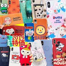 2019新作大特価 最安値💓 iPhoneケース 激安★ スマホケース iPhone7 iPhoneX iPhoneXR 韓国 シンプル キャラクター スヌーピーiPhoneXS Max XR