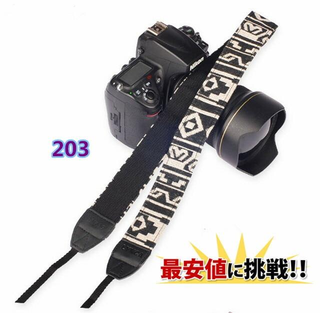 一眼レフ ミラーレス用 カメラネック ストラップ 203 Canon Nikon Sony leica olympus OM-D 用 おしゃれ カメラ ストラップ