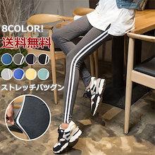 / レギンス / 美脚韓国レディース / 運動ズボン / 3本ラインズボン / ヨガウェア,ダンスズボン、高品質、