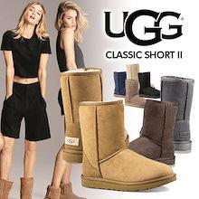正規品 UGG CLASSIC SHORT II 1016223 【納期】 3日~5日間でのご発送予定です!
