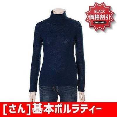 [さん]基本ポルラティーシャツSRIBX9806 /プリント/キャラクターシャツ / 韓国ファッション
