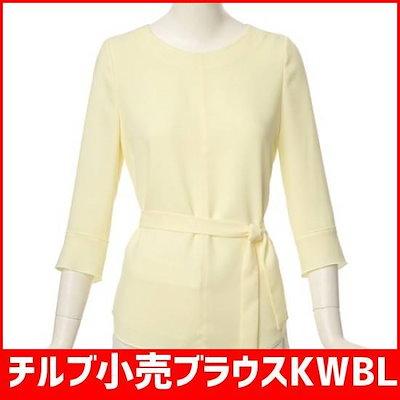 チルブ小売ブラウスKWBLID0400[順天望陀ケイエル] /ソリ/ッドシャツ/ブラウス/ 韓国ファッション