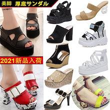 2021新品入荷最安値に挑戦 美脚サンダル韓国ファッションサンダル パンプス 夏靴靴厚底サンダル フラット ちょうサン レディース 小さいサイズ 夏サンダル 通勤靴/カジュアルシューズ