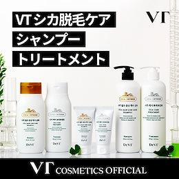 [VT公式ショップ] DR. VT CICA シカ脱毛ケアシャンプー·トリートメント300ml/500ml