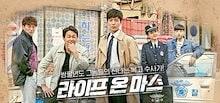 韓国ドラマ 【ライフオンマーズ】 全話収録 Blu-ray DISC1枚組
