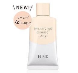 新発売 エリクシールルフレ バランシング おしろいミルク・カバータイプ入荷! 35g SPF50+ PA++++ 定形外可