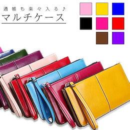 通帳ケース 長財布 大容量 ポーチ レディース マルチポーチ おしゃれ カード ポケット 薄型 使いやすい 母子手帳ケース