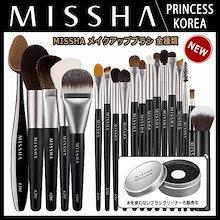 【MISSHA/ミシャ】(新商品追加)メイクアップブラシ全種/Artistool Tool Brush/ブラシクリーナー/ファンデーション/シャドウ/アイライナー/リップ/チーク/道具/韓国コスメ