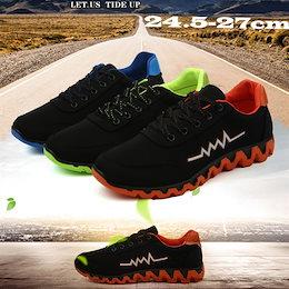 スニーカー 韓国ファッション ランニングシューズ ウォーキング 紳士靴 シューズ