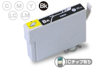 ICBK50 ブラック EPSON(エプソン) 互換インクカートリッジ プリンターインク IC50 ふうせん ICチップ・残量検知対応
