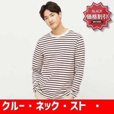 クルー・ネック・ストライプ長い腕ティー/16の数(028905) /ティーシャツ / ソリッ/ド/無知ティーシャツ / 韓国ファッション